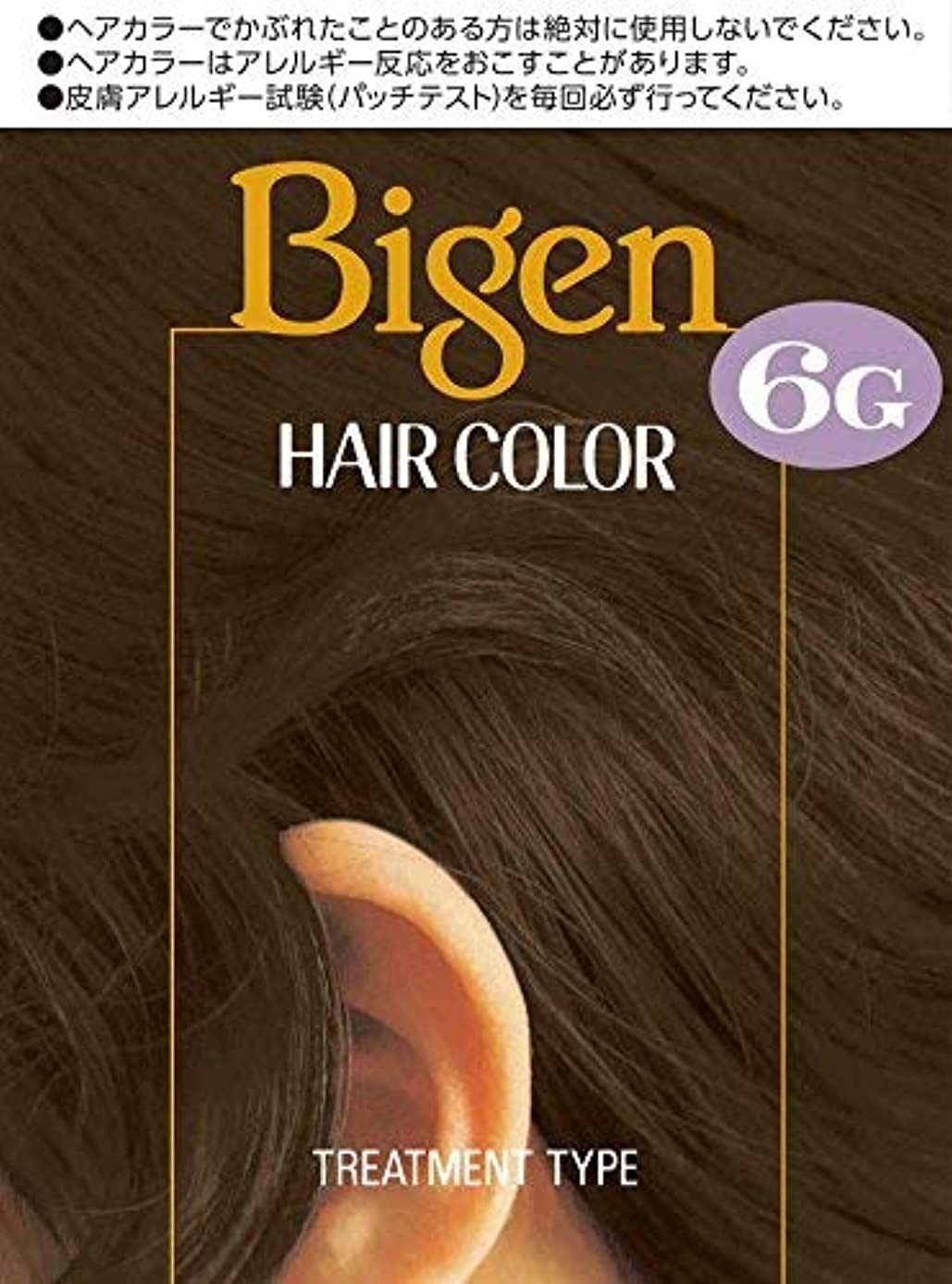 寄付するベーリング海峡クッションホーユー ビゲン ヘアカラー 6G (自然な褐色) 40mL+40mL ×6個