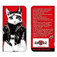 AQUOS R2 compact 803SH ケース 手帳型 スマホケース カードケース 収納ポケット カードポケット アクオスフォン カバー/なめねこ なめ猫 ネコ