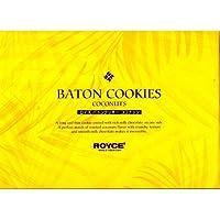 ROYCE'(ロイズ) バトンクッキー [ココナッツ40枚入] ROYCE