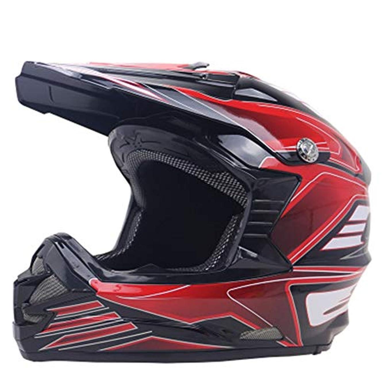 病弱にじみ出る高さHYH モトクロスヘルメットヘルメットメンズ小さなヘルメットボディポータブルオフロードフルフェイスヘルメットロードスポーツカーレースヘルメット乗馬の安全性 いい人生 (Size : L)