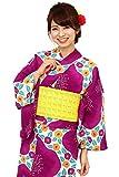 (キステ)Kisste お仕立て上がり 浴衣 単品 2017年 《和風館》 白地に赤紫・水色・黄色系 椿 セオアルファ 5-7-00962