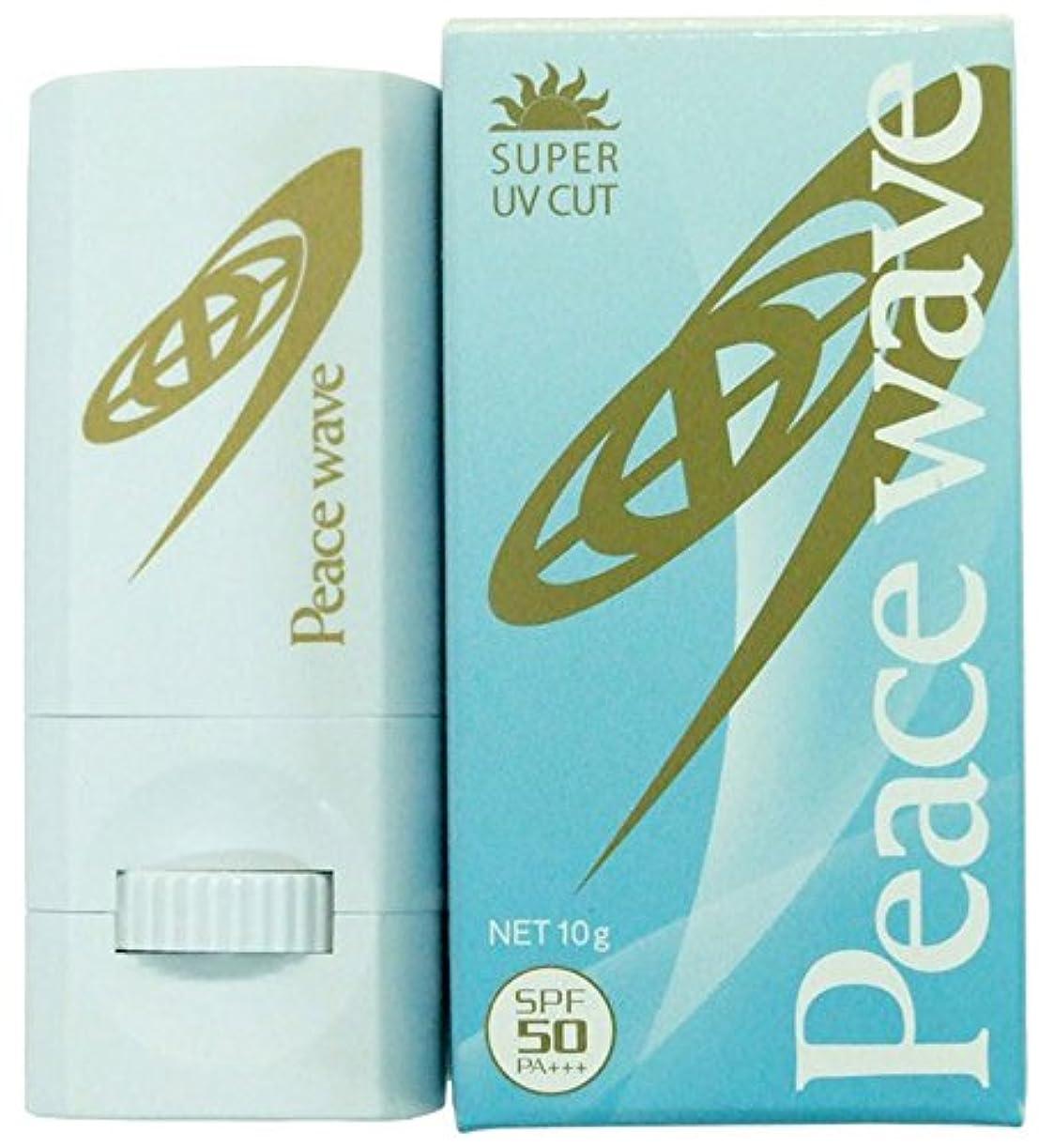カーフ孤独な異常PEACE WAVE 日焼け止め UVフェイススティック SPF50 PA+++ クリア 10g 580267