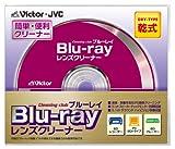 JVCケンウッド(ビクター) Blu-rayレンズクリ-ナ-(乾式) CL-BDDA