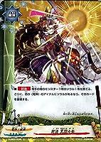 神バディファイト S-UB02 祀法 天羽々矢(上) ミラクルファイターズ~ふたりはミコ&メル~ | カタナW 電神/破壊 魔法
