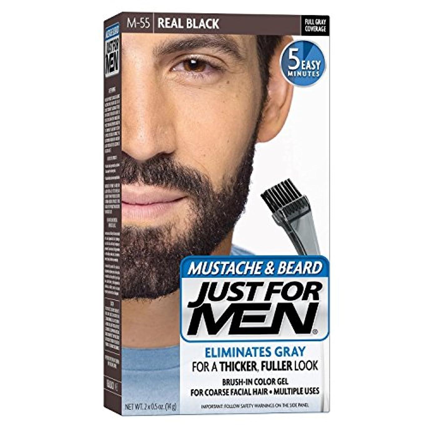 可動式ごみくしゃくしゃJust For Men Mstch-Beard #M-55 Real Black Color Gel (並行輸入品)