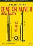 Dead or Alive 2: Tobosha [DVD] [Region 2] (IMPORT) (No English version) by ShA? Aikawa