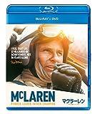マクラーレン ~F1に魅せられた男~ ブルーレイ+DVDセット [Blu-ray]