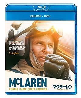 マクラーレン F1に魅せられた男