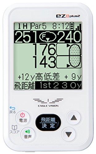 アサヒゴルフ ゴルフナビ GPS EAGLE VISION ez plus2 EV-615 ホワイト