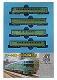 マイクロエース Nゲージ キハ72系 特急「ゆふいんの森」4両セット A7890 鉄道模型 ディーゼルカー