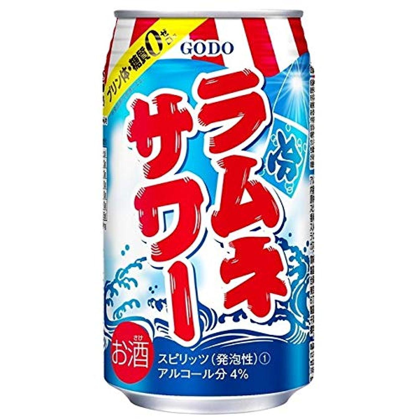 子豚通行料金患者〔缶チューハイ〕 Godo ラムネサワー 350缶 1ケース (1ケース24本入) 合同酒精 (350ml)