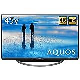 シャープ AQUOS 45V型 4K液晶テレビ 新4K衛星放送チューナー内蔵 4T-C45AL1