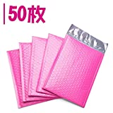 Fuxury ピンク クッション封筒 プチプチ付き 開封テープ付き 有効内寸:10.16*17.78cm(50枚)