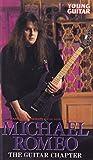ギター・チャプター [VHS]