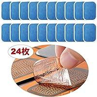 ジェルシート 互換 VOKOO EMS 腹筋ベルト 腕筋 トレーニング ダイエット シェイプ 脂肪燃焼 ジェルシート 互換パッド (24枚、32枚)