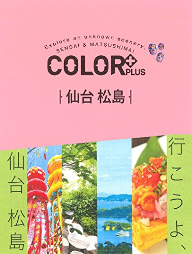 COLOR +(カラープラス)仙台 松島 (COLOR PLUS)
