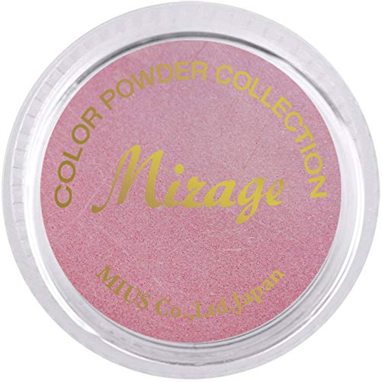 豊かにする震える氏Mirage カラーパウダー7g N/SWC3