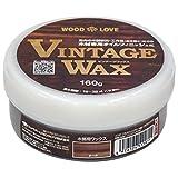 ニッペ VINTAGE WAX チーク 160g