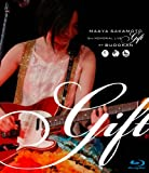 """坂本真綾15周年記念ライブ""""Gift"""" at 日本武道館 [Blu-ray]"""