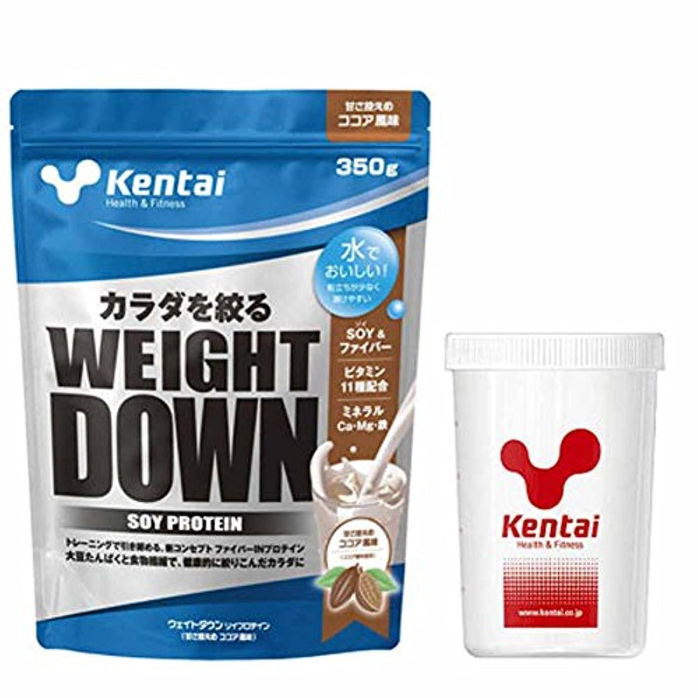 スーツ結紮違うKentai(ケンタイ) ウエイトダウンSOYプロテイン ココア風味+Kentaiプロテインシェーカーセット K1140-K005