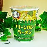 タイの台所 グリーンカレー ラーメン 70g ×12個 セット (即席 カップ麺 インスタント ラーメン 保存食 即席麺 非常食)
