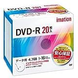 DVDR4.7PWB20Pの画像