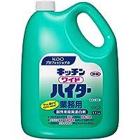 【業務用 粉末酸素系除菌漂白剤】キッチンワイドハイター 3.5kg(花王プロフェッショナルシリーズ)