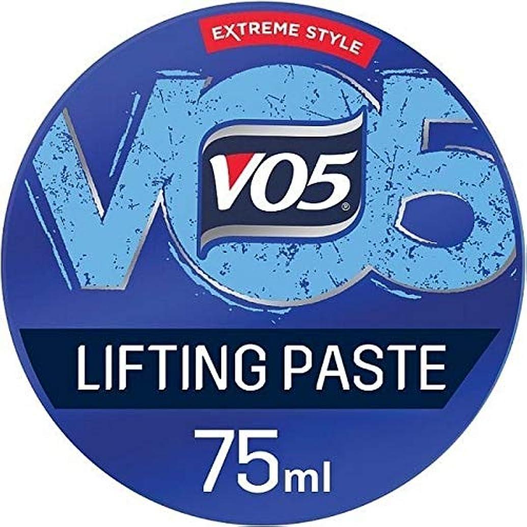 最大の奇跡的なガソリン[VO5] Vo5極端なスタイルリフティングペースト75ミリリットル - VO5 Extreme Style Lifting Paste 75ml [並行輸入品]