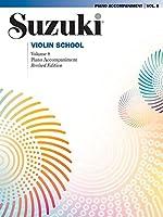 Piano Accompaniment Volume 8: Revised Edition (Suzuki Violin School)