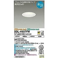 大光電機:ダウンライト DDL-4907FW