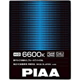 PIAA ( ピア ) 純正交換HIDバルブ 【6600K】 D4U (D4R/D4S共用) 12V 2個入 HL662