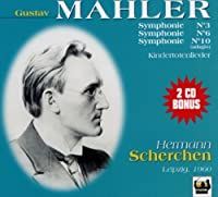 Mahler;Kindertotenlieder