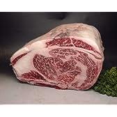 国産牛リブロースブロック約1kg