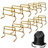 トレーニングハードル 高さ調節可能 12個セット