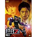 ケータイ捜査官7 File 08 [DVD]