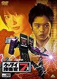 ケータイ捜査官7 File 08[DVD]