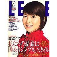 LEE (リー) 2007年 06月号 [雑誌]