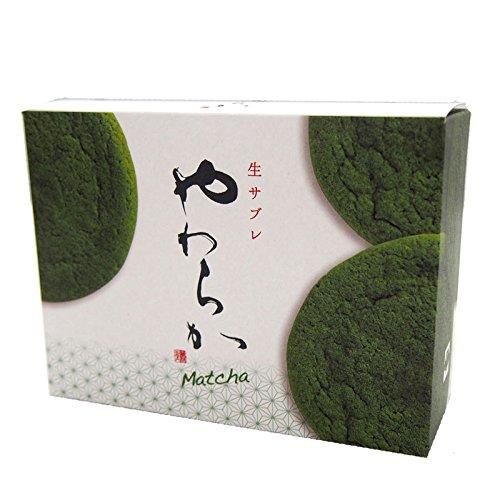 やわらか(抹茶) 5枚入(サブレ クッキー 内祝い 法事 ス...