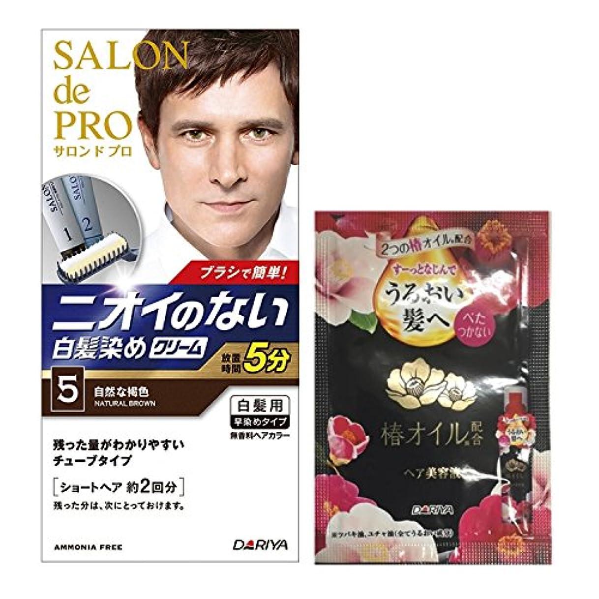 【サンプル付き】サロンドプロ無香料ヘアクリーム早染めメンズクリーム5椿美容液景品付