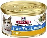 サイエンスダイエット シニア チキン缶 高齢猫用 7歳以上 82g × 24個入り [キャットフード]