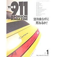 THE 911 & PORSCHE MAGAZINE (ザ 911 ポルシェ マガジン) 2006年 01月号