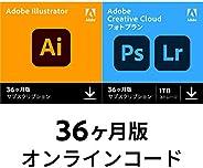 Adobe Creative Cloud フォトプラン(1TB付)+Illustrator CC  36か月版 Windows/Mac対応 オンラインコード版