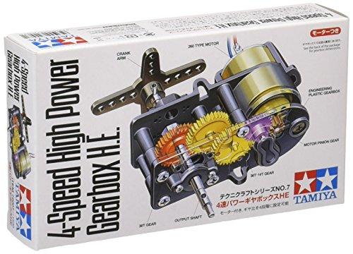 テクニクラフトシリーズ No.7 4速パワーギヤボックスHE 72007