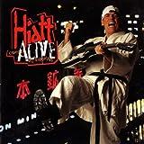 Hiatt Comes Alive at Budokan 画像