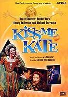Kiss Me Kate [DVD] [Import]