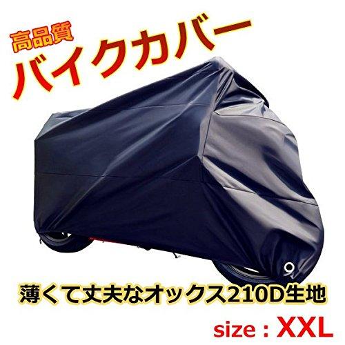 (Blue hawk)防水 耐熱 UVカット バイクカバー オックス210D 厚手生地 風飛び防止
