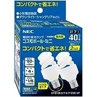 NEC 電球形蛍光ランプ コスモボール・ミニ 昼光色 40W相当タイプ 口金E17 2個パック EFD10ED/7-E17-C2C-2P