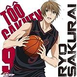 TVアニメ『黒子のバスケ』キャラクターソング SOLO SERIES Vol.15(QUICK START)