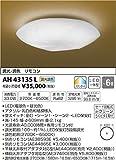 KOIZUMI(コイズミ照明) 和風LEDシーリングライト 弧月(こげつ) 【適用畳数:~6畳】 調光・調色タイプ AH43135L