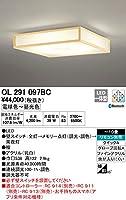 ODELIC(オーデリック) LED和風シーリングライト 調光・調色タイプ LC-FREE Bluetooth対応 【適用畳数:~10畳】 OL291097BC